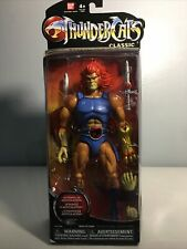 Bandai Thundercats Lion-O Collector Classic Action Figure