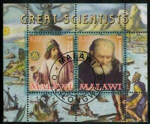 Lot 5127 - Malawi 2008 Great Scientists Aristotle/Archimedes MNH Cinderella s/s