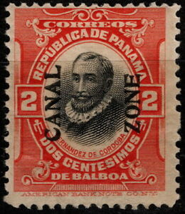 Canal Zone - 1918 - 2 Cents Vermilion & Black Overprinted Cordoba Issue #53 Mint