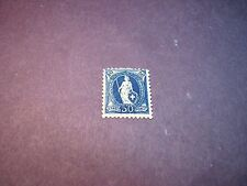 Switzerland Stamp Scott# 86  Helvetia (large numerals) 1882-1904 MH  C189