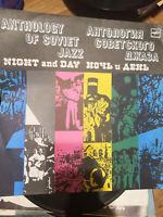 Anthology of soviet jazz