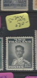 THAILAND (P1712B)  KING  3B  SC 292   MOG