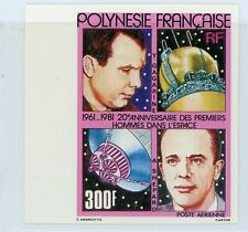 French Polynesia 1981 Space Imperforate Set  MNH X668