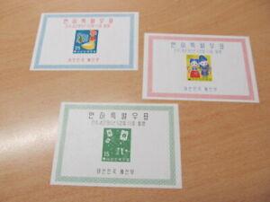 E1252) Südkorea** 50er Jahre Bl. 128-30 postfr,Mi 330