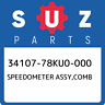 34107-78KU0-000 Suzuki Speedometer assy,comb 3410778KU0000, New Genuine OEM Part