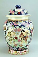 Chinese famille porcelain ginger jar with a decoration of floral antique