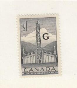 "CANADA (MK6111) # O32  VF-MLH  $1 1951-53 TOTEM POLE / ""G"" O/PRINT CAT VALUE $12"