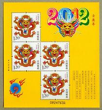 China 2012-1 Lunar New Year of Dragon Yellow Gift Mini Sheet