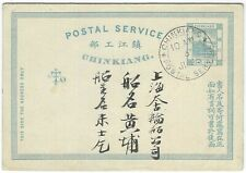 China Chinkiang Local Post 1895 1c blue stationery card used