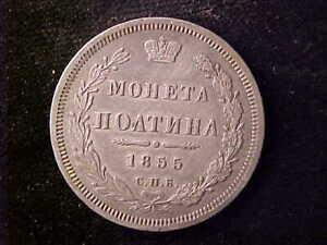 RUSSIA POLTINA 1855