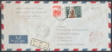 1987 Syrien Syria R-Cover to Germany, Skulptur Sculpture [ck038]