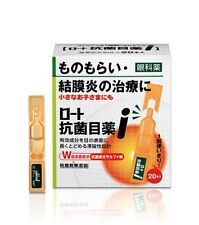 ROHTO Antibiotic Eye Drops i 0.5mlx20(One-time use type) /Sty Conjunctivitis