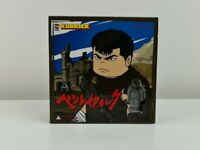 **EXTREMELY RARE COLLECTIBLE** KUBRICK Anime Berserk Action Figure BE@RBRICK