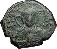 JESUS CHRIST Class A2 Anonymous Ancient 1025AD Byzantine Follis Coin i68061