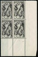 FRANCE 1947 Bloc de 4   YT n° 790 Neuf ★★ luxe / MNH  BDF
