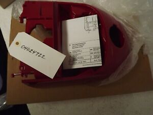 Miele Vacuum Top Lid, Red 04624722
