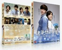 I Can Hear your voice Korean Drama TV Series DVD English Subtitles (K-Drama)