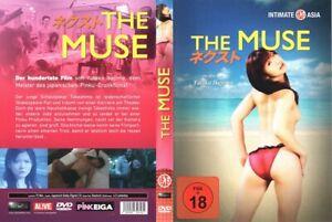 THE MUSE (2008) --- Erotik --- Pinku --- FSK 18 ---
