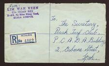 MALAYA 1964 REGISTERED PETALING...HORSE...TURF CLUB PERAK...IPOH