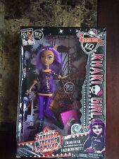 """Monster High Fashion Trends Popular """"Khaki Girl"""""""