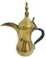 Vintage Brass Copper Islamic Arabic Middle Eastern Dallah Coffee Tea Pot 30cm