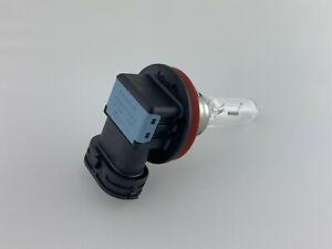 Philips H9 Vision Halogenlampe 12V 65W I bis zu 30% mehr Licht I Premium 12361