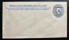 Mint Ceylon Postal Stationery District Letter Envelope