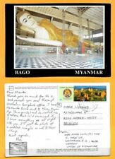 MYANMAR  LARGE    POSTCARD STAMP - BUDDHA IMAGE - SHWE THA LYAUNG PAGODA