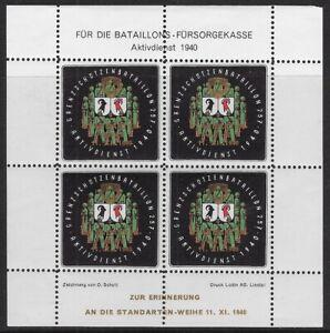 Switzerland Soldier stamp: Grenz GRE#143 OVPT ImpBlk: Gre.257, CV$300.00 - ow570