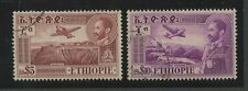 ETHIOPIA 1947 AIRMAILS $5 + $10 VERY FINE USED...Lot 3