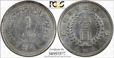 089 Rare China 1949 Sinkiang silver dollar Double 1949 on both side.  Y-46.5.