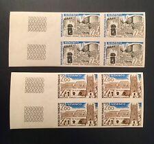 1983 - SERVICE UNESCO Blocs x4  75 & 76 Istanbul non dentelé Bdf  ** 260 €