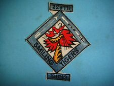"VIETNAM WAR PATCH, US D CO. 229th ASSAULT HELICOPTER BN ""SMILING TIGERS GUNS"""