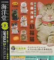 Capsule Q Museum Kunio Sato Lucky Cat All 5 types set NEKO