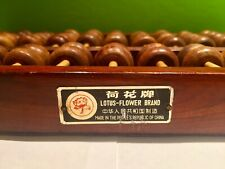 Chinese Hardwood Rose Wooden Abacus People's Period Lotus Flower Brand 11 -77
