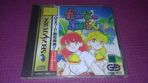 SEGA SATURN  DAINA AIRAN DINOSAUR ISLAND trailer Japan Import Video Game