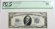 1934 $10.00 Fr. 1701, SILVER CERTIFICATE (Blue) ,  PCGS  58, Choice About New .