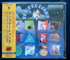 Rare Japanese 24 bit remastered CD ALBUM THE TEMPTATIONS GREATEST HITS VOL 2