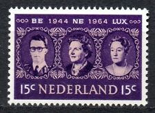 Netherlands - 1964 20 years BeNeLux Mi. 829 MNH