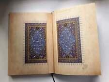 Handwritten Arabic Islamic Manuscript Euclid's Geometry Book not antique printed