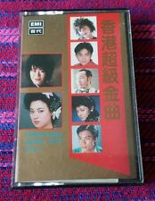 Various Artist ( 群星 ) ~ EMI ( Malaysia Press ) Cassette