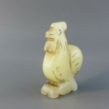 Chinese Carved White Jade Netsuke of a Rooster or Chicken