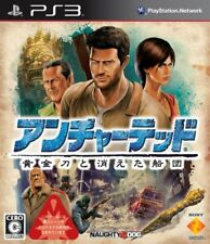 Fleet which disappeared Uncharted golden sword PS3 Sony Sony PlayStation 3 Japan