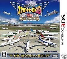 Air Traffic Airport Hero 3D HANEDA NINTENDO 3DS JAPANESE  JAPANZON COM