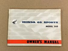 Used Genuine Honda S65 Owners Manual