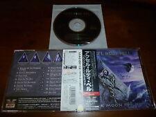 Axel Rudi Pell / Black Moon Pyramid JAPAN+1 Jeff Scott Soto *S