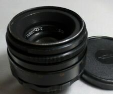 Helios 44-2 F 2/58 mm Russian lens for M42 mount SLR Zenit Praktica camera  2063