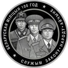 Belarus / Weißrussland - 20 Rubles Belarusian Militia.100 years