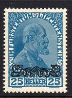 Liechtenstein 25 Heller c1920 Stamp Mounted Mint  (3646)