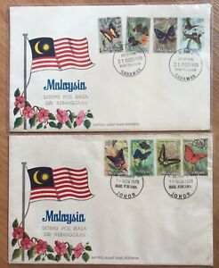 Malaysia 1970 Butterfly insects def stamps to $10 on 2 FDC covers (slight toning
